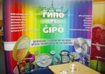 Компания: Gipo